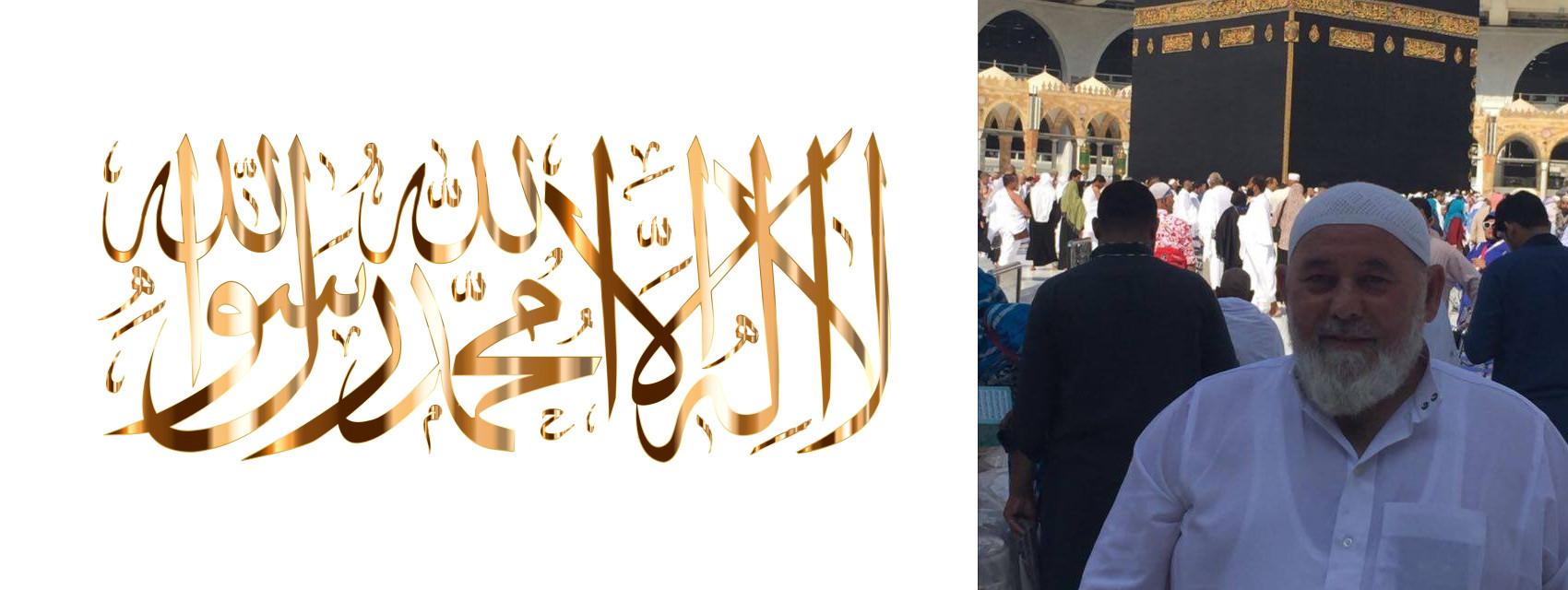 Мечеть Хадижа